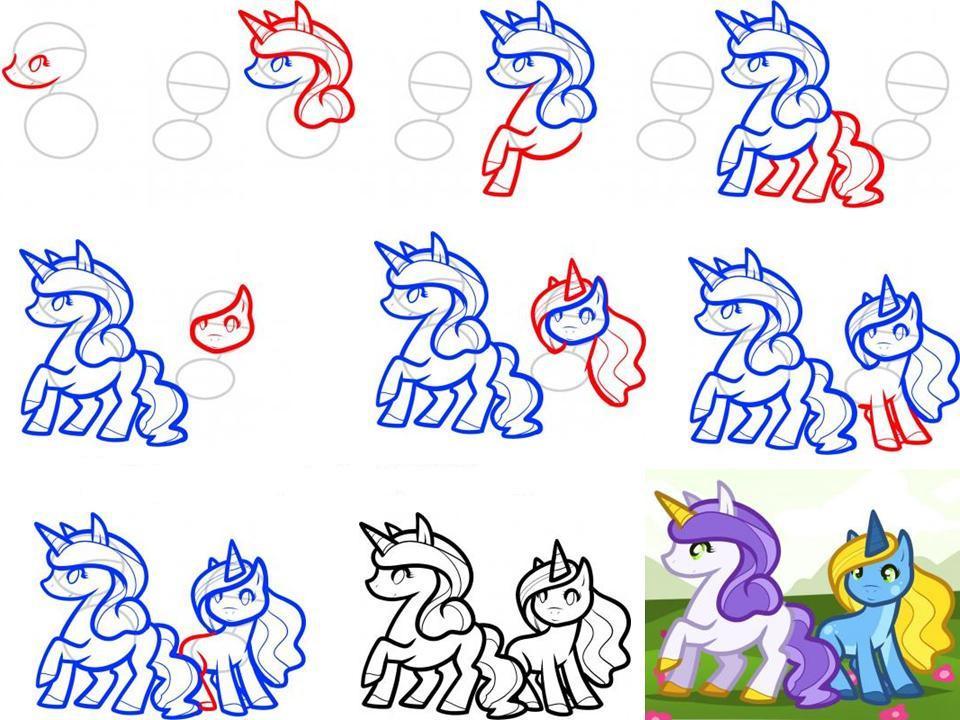 Картинки мой маленький пони как рисовать